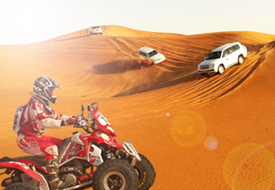 Desert Safari with Quad Bike